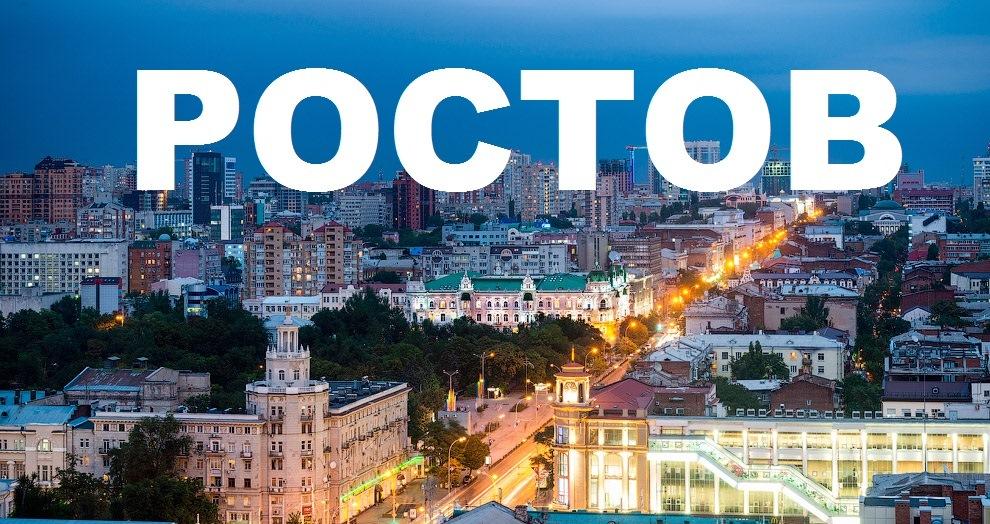 Работа веб-моделью в Ростове: приятный и простой способ зарабатывать много