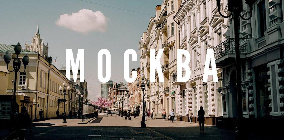 Работа для вебкам-моделей в Москве: легко и комфортно